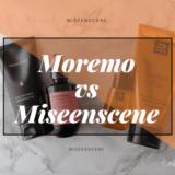 【モレモ VS ミジャンセン】韓国人気のトリートメントとヘアオイル比較【口コミ】